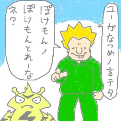 kuchiba_5.jpg