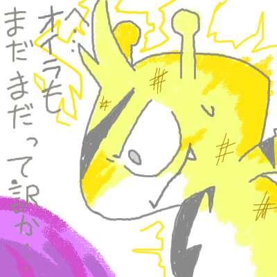 kuchiba_53.jpg