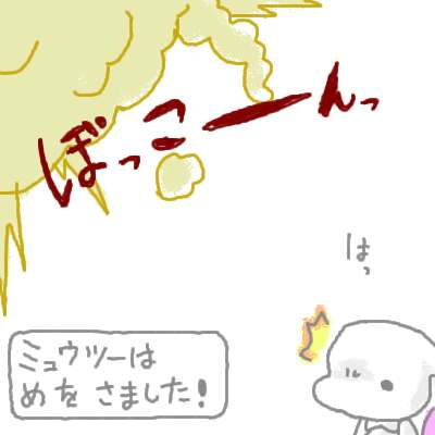 kuchiba_54.jpg