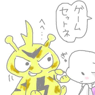 kuchiba_58.jpg