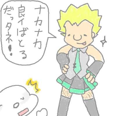 kuchiba_59.jpg