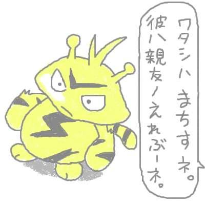 kuchiba_6.jpg
