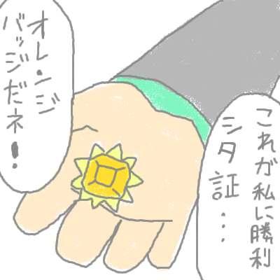 kuchiba_60.jpg