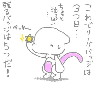 kuchiba_61.jpg