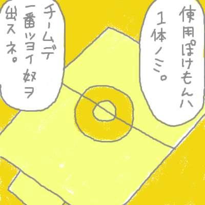 kuchiba_7.jpg