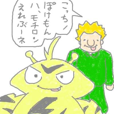 kuchiba_8.jpg