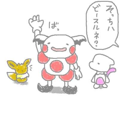 kuchiba_9.jpg