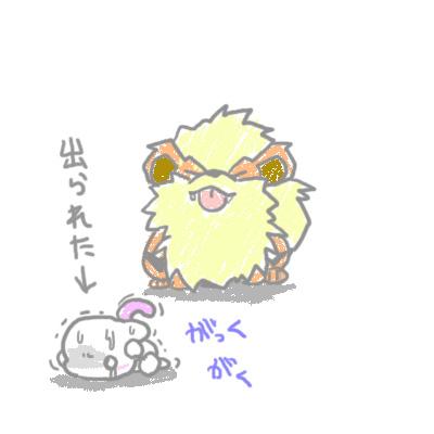 mewtwo_guren2_1.jpg