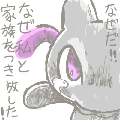 mewtwo_guren2_14.jpg