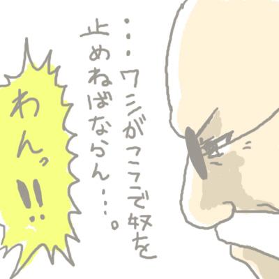 mewtwo_guren2_15.jpg