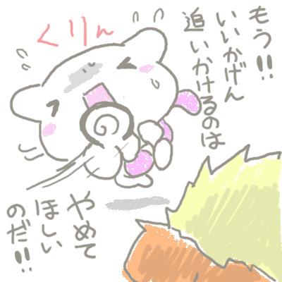 mewtwo_guren2_17.jpg