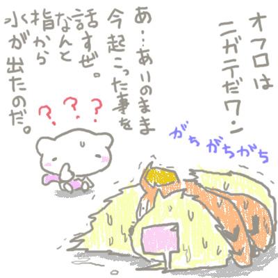 mewtwo_guren2_19.jpg