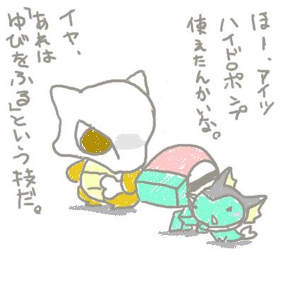 mewtwo_guren2_20.jpg