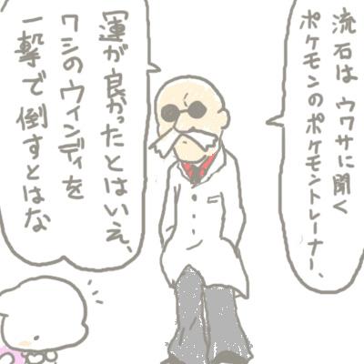 mewtwo_guren2_22.jpg