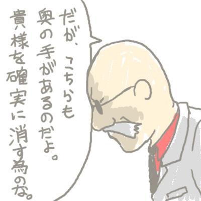 mewtwo_guren2_23.jpg
