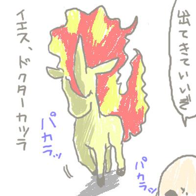 mewtwo_guren2_24.jpg