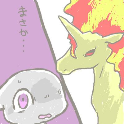 mewtwo_guren2_25.jpg