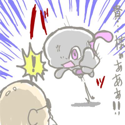 mewtwo_guren2_27.jpg