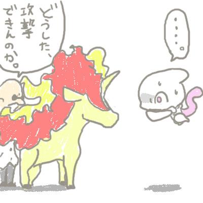 mewtwo_guren2_29.jpg