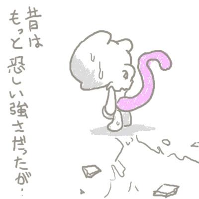 mewtwo_guren2_3.jpg