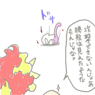 mewtwo_guren2_31.jpg