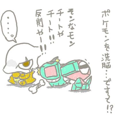 mewtwo_guren2_32.jpg