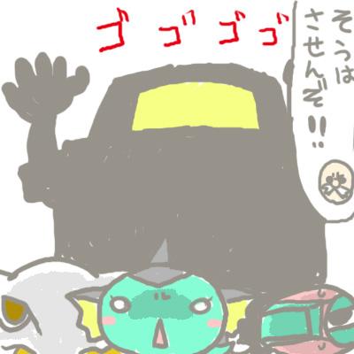 mewtwo_guren2_34.jpg