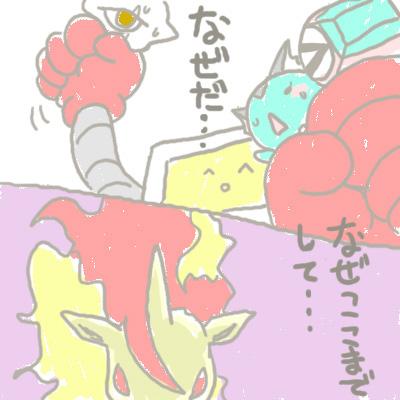 mewtwo_guren2_36.jpg
