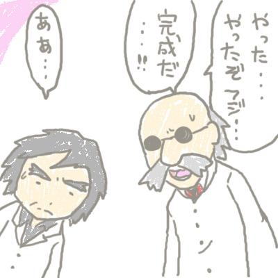 mewtwo_guren2_4.jpg