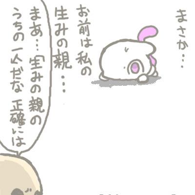 mewtwo_guren2_40.jpg