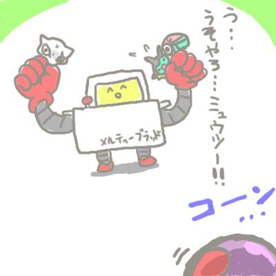 mewtwo_guren2_43.jpg