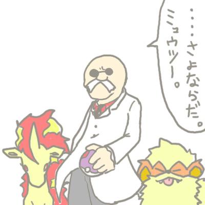 mewtwo_guren2_44.jpg