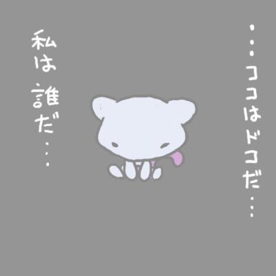 mewtwo_guren2_49.jpg