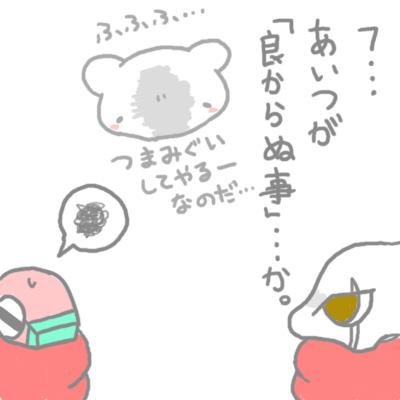 mewtwo_guren2_57psd.jpg