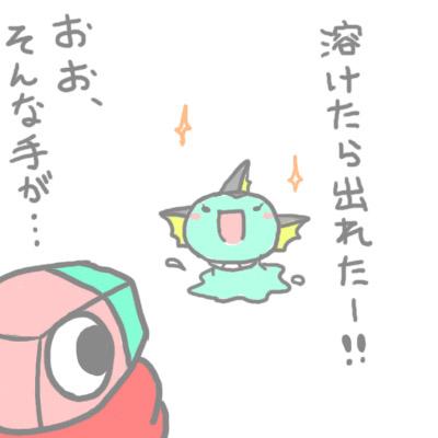mewtwo_guren2_59.jpg