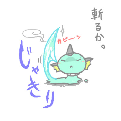 mewtwo_guren2_61.jpg