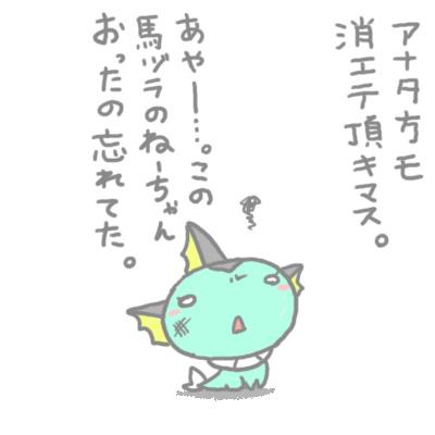 mewtwo_guren2_64.jpg
