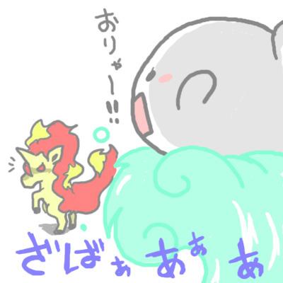 mewtwo_guren2_67.jpg