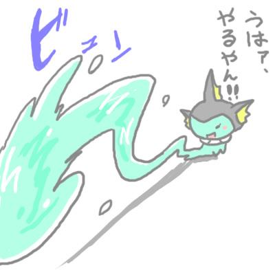 mewtwo_guren2_69.jpg