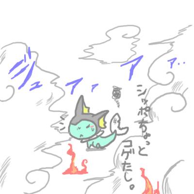 mewtwo_guren2_74.jpg