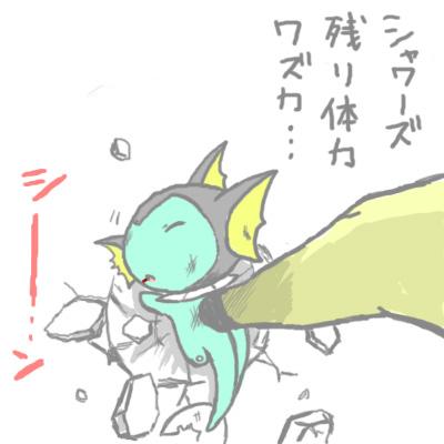 mewtwo_guren2_78.jpg