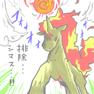 mewtwo_guren2_79.jpg
