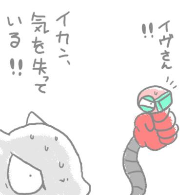 mewtwo_guren2_80.jpg