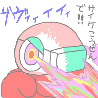 mewtwo_guren2_81.jpg