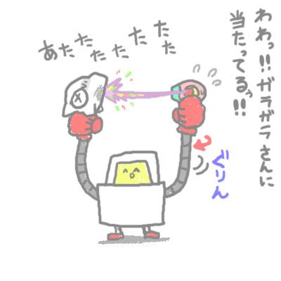 mewtwo_guren2_82.jpg