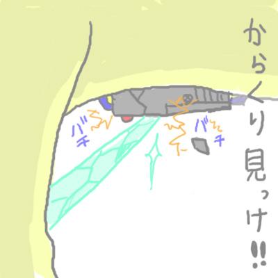 mewtwo_guren2_85.jpg