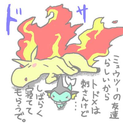 mewtwo_guren2_86.jpg