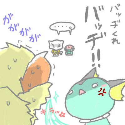 mewtwo_guren2_88.jpg