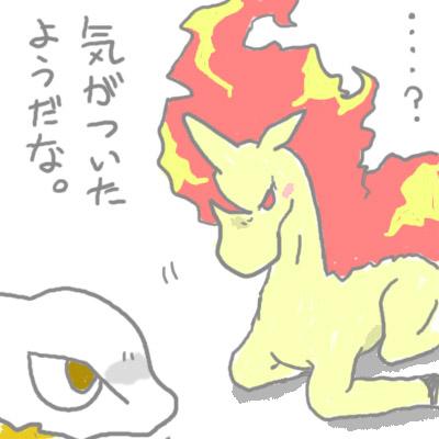 mewtwo_guren2_89.jpg