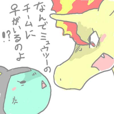 mewtwo_guren2_92.jpg